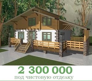 Дом в стиле шале CHL-14-05 мини