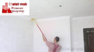 Покраска побелка потолка